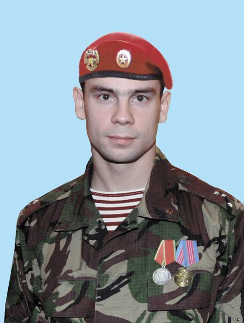 Серков Дмитрий Александрович