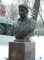 Бюст Героя России Серкова Д.А.